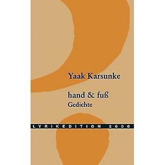 hand  fu by Karsunke & Yaak
