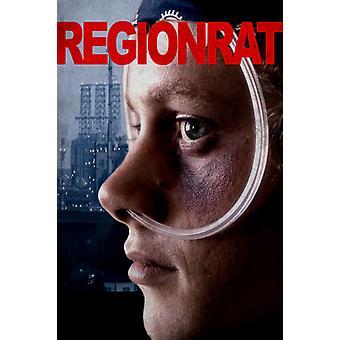 Regionrat [DVD] USA import