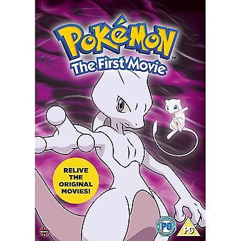 Pokemon: El dvd de la primera película