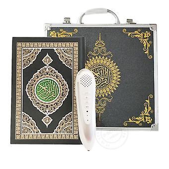 デジタルコーランは、有名なリサイターとサポートを持つイスラム教徒のためのペンを話します