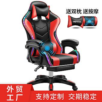 Gaming Chair Swivel Chair