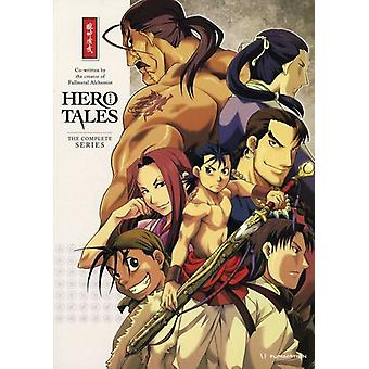 Hero Tales: Complete Box Set [DVD] USA import