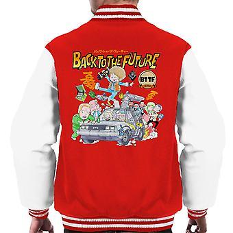 Back To The Future Comic Kanji Men's Varsity Jacket