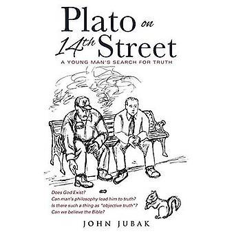 Jubak とジョンによって14番街のプラトン