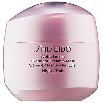 Shiseido hvit Lucent natten krem & maske 2.6oz / 75ml