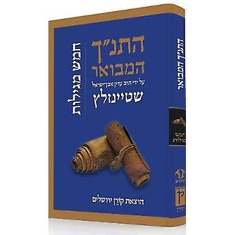 Koren Hatanakh Hamevoar with Commentary by Adin Steinsaltz - Hamesh Me