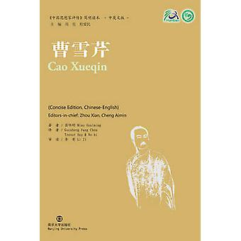 Cao Xueqin Collection of Critical Biographies of Chinese Thinkers by Huaiming & Miao