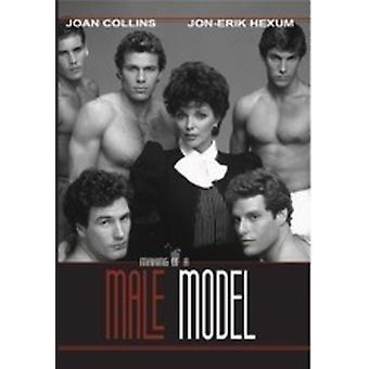 Making of a Male Model [DVD] USA import