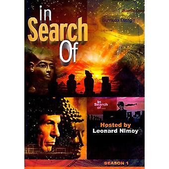 In Search of: Season 1 (3PC) [DVD] USA import