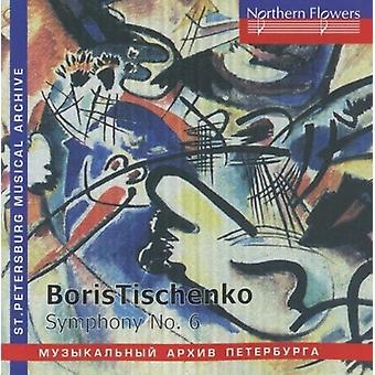 Rozhdestvensky / Ussr Culture Ministry Symp Orch - B. Tishchenko - Symphony No. 6 Op. 105 [CD] USA import