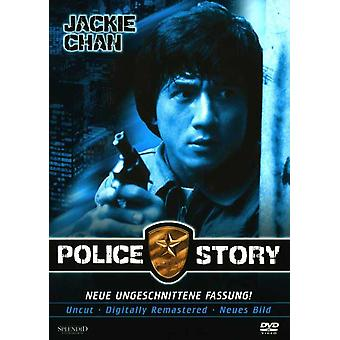 Poliisi tarina Jackie Chans elokuvan juliste (11 x 17)