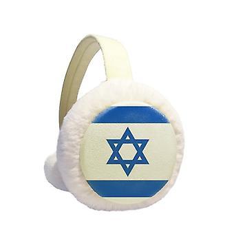 Israel  Flag  Ear Warmer
