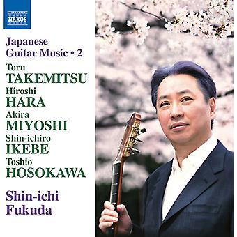 Takemitsu Fukuda - música de guitarra japonesa 2 [CD] EUA Import