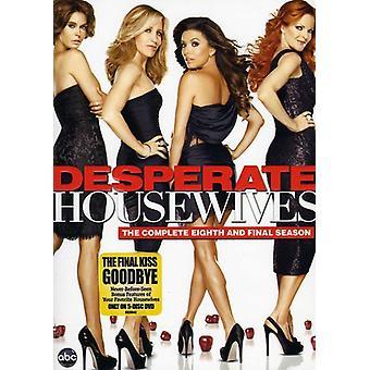デスパレートな妻たち: シーズン 8: 最後のシーズン 【 DVD 】 USA 輸入
