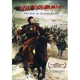 Mongol [DVD] USA import