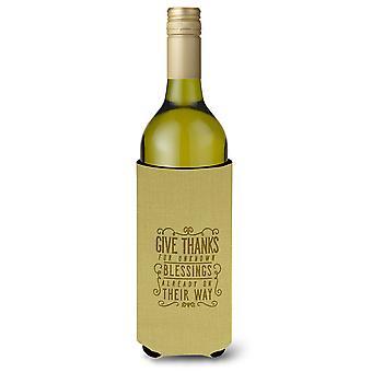 إعطاء بفضل سلم زجاجة النبيذ بيفيرجي عازل نعالها
