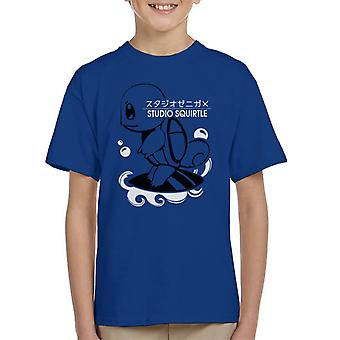 Squirtle Studio Ghibli Kid's T-Shirt