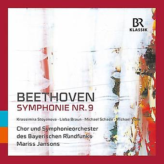Beethoven / Jansons - Beethoven: Symphony 9 [CD] USA import