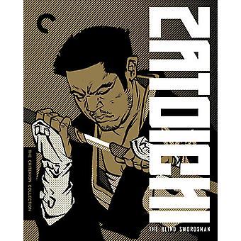 Zatoichi - Blind Swordsman [Blu-ray] USA import