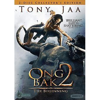 Ong Bak 2-början [DVD] USA import