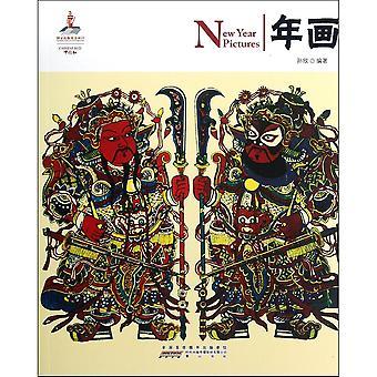 Китай красный: Новый год Картинки (двуязычный)