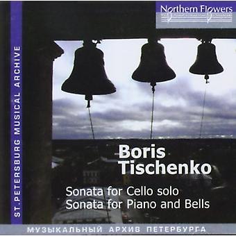 Roldugin / Tischenko - Boris Tishchenko - Sonata for Cello Solo [CD] USA import