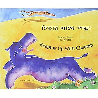 Keeping Up with Cheetah in Bengali & English