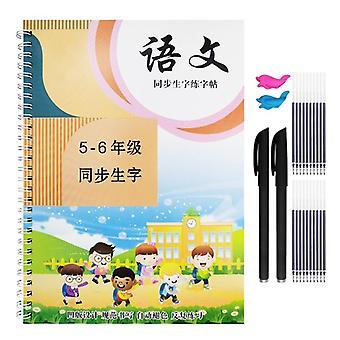 3d الممارسة الأخدود للكتب المدرسية Copybook ، ممارسة كتابة الفن كتب