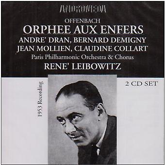 Offenbach - Orphee Aux Enfers [CD] USA import