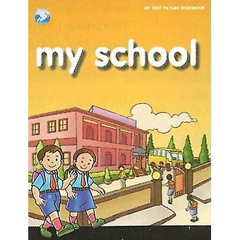 My School by Pegasus