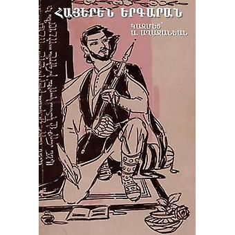 Armenian Songbook by Aghajanian & Alfred