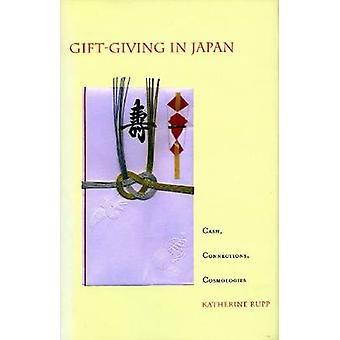 Prezentów w Japonii - gotówka - połączenia - kosmologii przez Katherine R