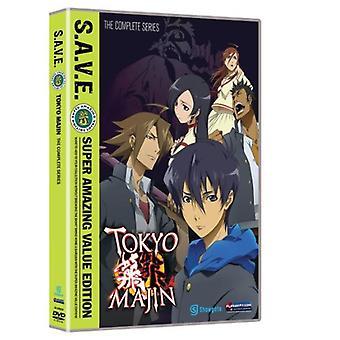 Tokyo Majin: Box Set-S.a.V.E. [DVD] USA import