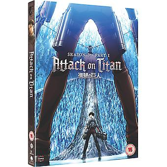 タイタンへの攻撃:シーズン3パート1 DVD