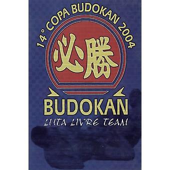 Budokan Luta Liver 14th Copa Budokan 2004 [DVD] USA import
