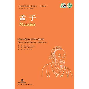 Mencius by Xingwu & Xu