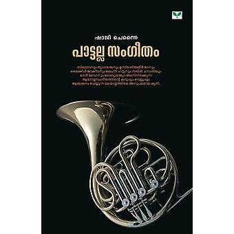 Pattalla Sangeetham by Chennai & Shaji