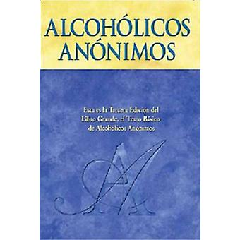 Alcoholicos anonimos by Hazelden Publishing - 9781893007956 Book