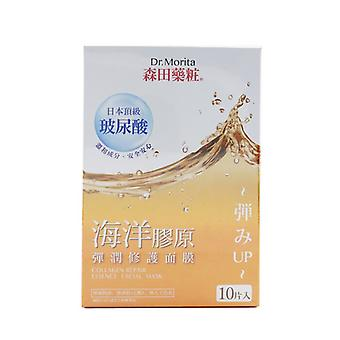 Collagen Repair Essence Facial Mask - 10pcs