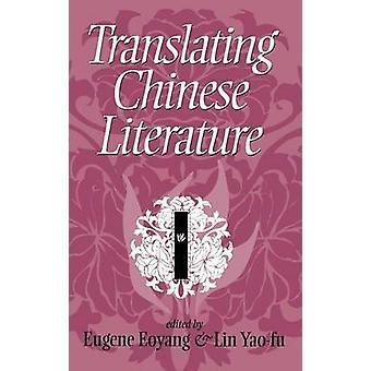 Kääntää Kiinan kirjallisuuden Eoyand & Eugene