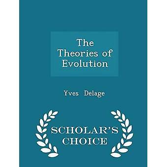 نظريات تطور العلماء الطبعة اختيار طريق ديلاجي & إيف