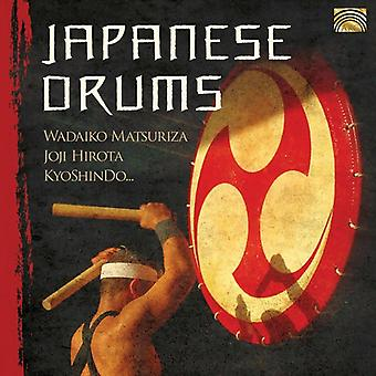 Japanese Drums [CD] USA import