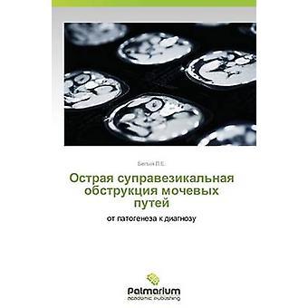 Ostraya Supravezikalnaya Obstruktsiya Mochevykh Putey by L. E. Belyy