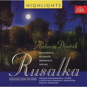 Benackova/Ochman/Neumann - Dvorak: Rusalka [Highlights] [CD] USA import