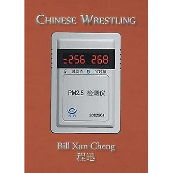 Chinese Wrestling - Kitchen Knives/Axes over China by Bill Xun Cheng -