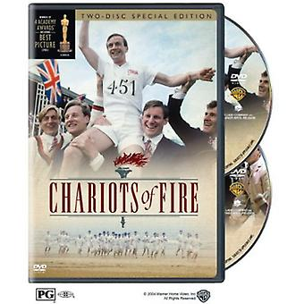 Chariots of Fire [DVD] USA import