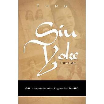 Siu Yoke by Tong