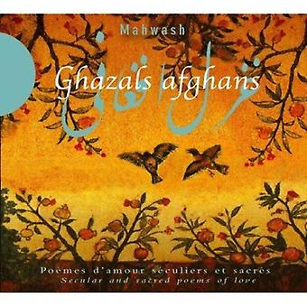 Ghazals Afghans [CD] USA import