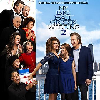 My Big Fat Greek Wedding 2 / O.S.T. - My Big Fat Greek Wedding 2 / O.S.T. [CD] USA import