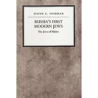 Judíos modernos Rusias primero por Fishman y David
